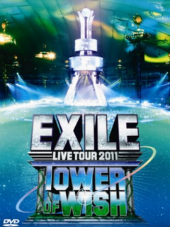 EXILE live tour 2011 TOWER of wish.PNG